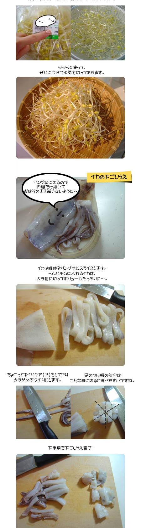 ヘムルチム(海鮮蒸し)
