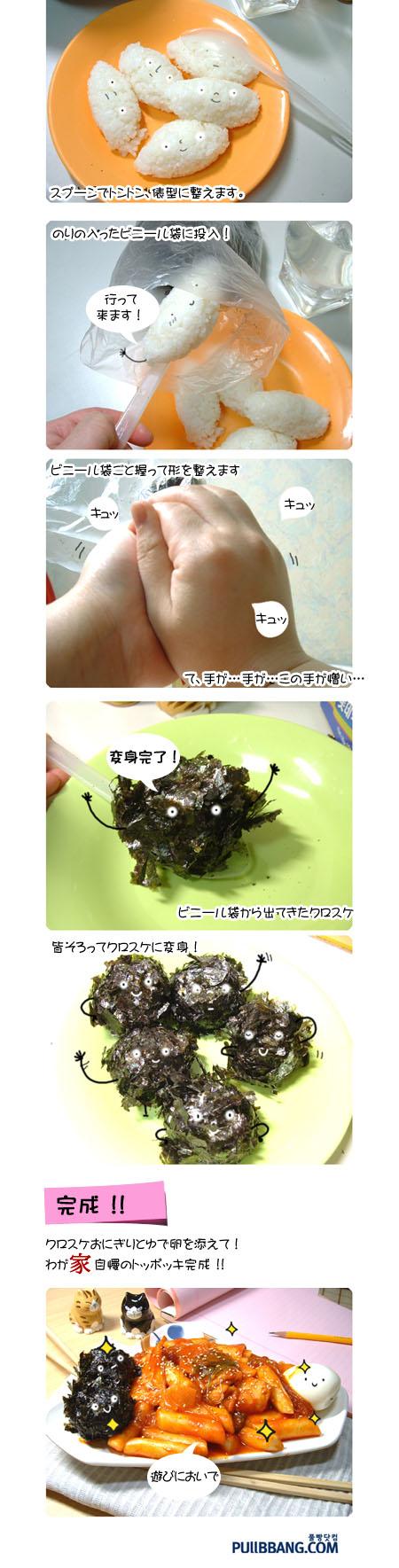韓国料理のトッポッキ