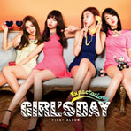 Girls Day 『Expectation(1st Album)』 韓国盤の画像