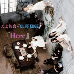 天上智喜/CLIFF EDGE 『Here(Single)』(CD+DVD) 日本盤の画像