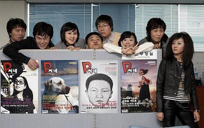 フェイク (映画)の画像 p1_3