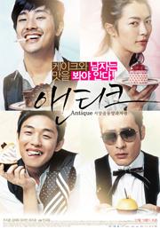 http://www.wowkorea.jp/upload/movie/242/F9467-01.jpg