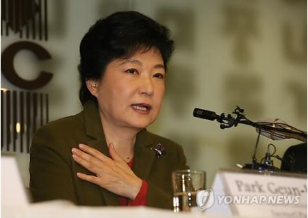 韓国大統領選の朴槿恵候補「独島は協議対象でない」 韓国大統領選の朴槿恵候補「独島は協議対象でない