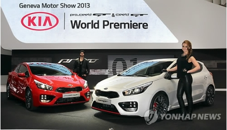 <b>起亜自動車</b> 今年の投資額は前年比12%増│韓国経済│韓国ドラマ・韓流 <b>...</b>