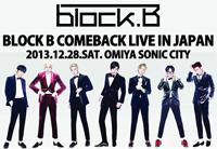 12月28日グループ「Block.B」大宮公演
