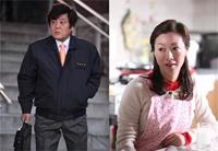 KBSドラマスペシャル、「パパはピョン・テジュン」24日夜放送