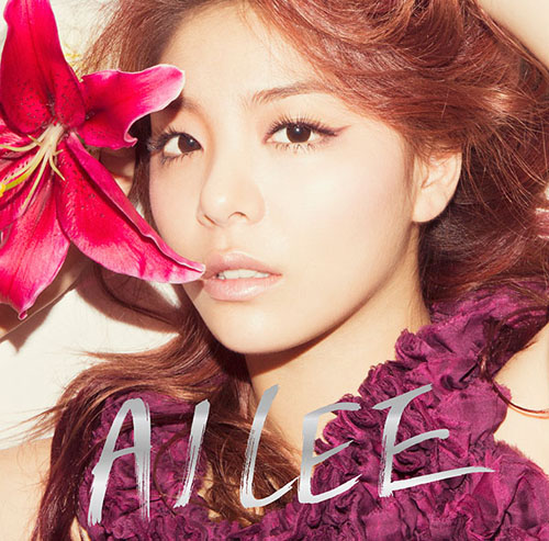 Aileeの画像 p1_1