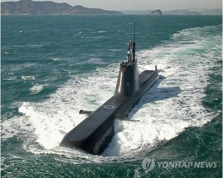 韓国海軍 潜水艦司令部を創設│韓...