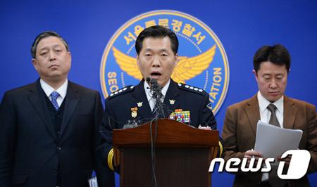駐韓米大使襲撃犯、北朝鮮を7回訪問 「国家保安法違反」か