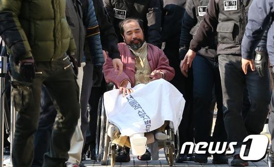リッパート駐韓大使襲撃事件