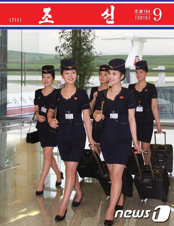 高麗航空の女性乗務員ら、北朝鮮...