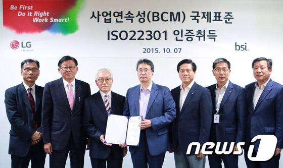 韓国新聞・IT/科学-LG電子、英...