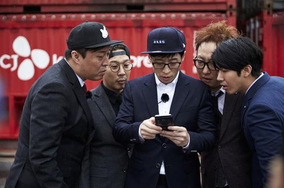 バラエティ番組「無限挑戦」、韓国人が好きなことしのテレビ番組1位! バラエティ番組「無限挑戦」、