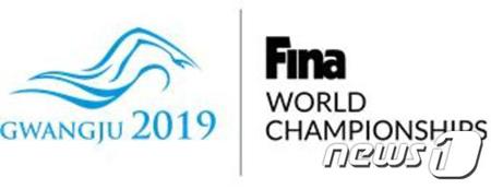 2019光州世界水泳大会、開催取り...