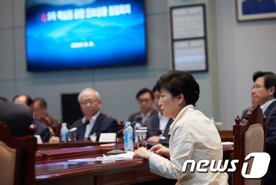 韓国新聞・政治-朴大統領、きょ...