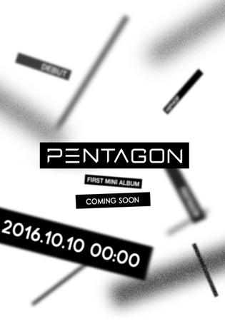 CUBEエンターテインメントの新人アイドルグループ「PENTAGON(ペンタゴン)」がついにデビューする。