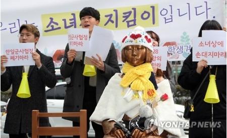 少女像問題で初の政府合同会議 対策議論=韓国