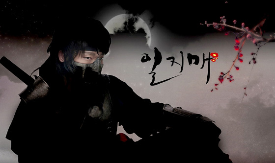 シークレットイベント第1弾  イ・ジュンギ、パク・シフ 出演の「イルジメ(一枝梅)」監督版Blu-rayをプレゼント!