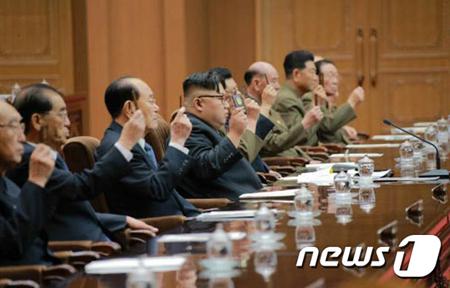 北朝鮮、明日(11日)最高人民会...