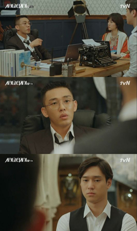 ≪ドラマNOW≫「シカゴ・タイプライター」13話