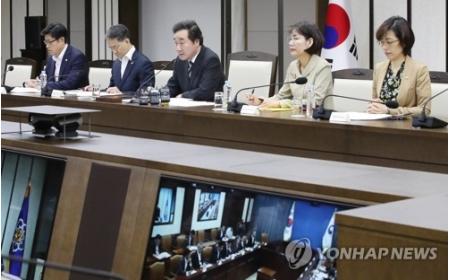 軍や官庁でのパワハラ根絶へ 韓国政府の対策決定