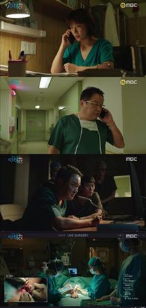 ≪韓国ドラマNOW≫「病院船」5話