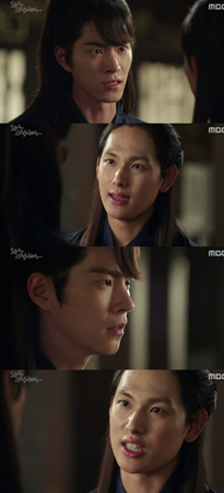 ≪韓国ドラマNOW≫「王は愛する」33話