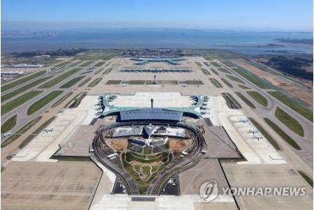 韓国 きょうのニュース(1月12日)