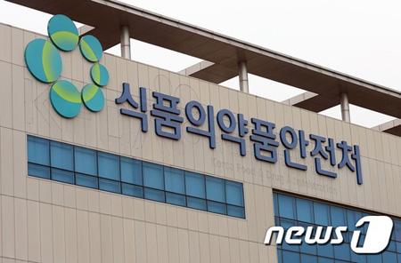 日韓、検疫交渉完了=冷凍参鶏湯の日本輸出の道開かれる