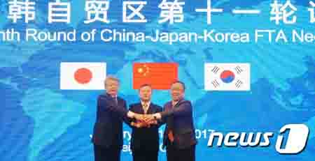 第13回日中韓FTA公式交渉、22〜23日ソウルで開催