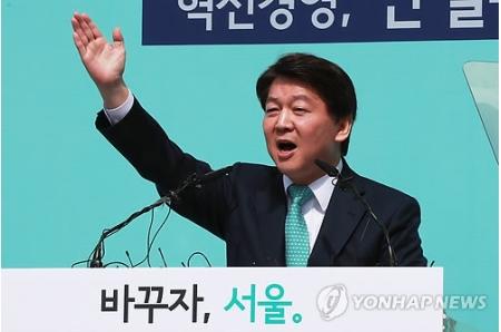 韓国有力政治家の安哲秀氏 ソウ...