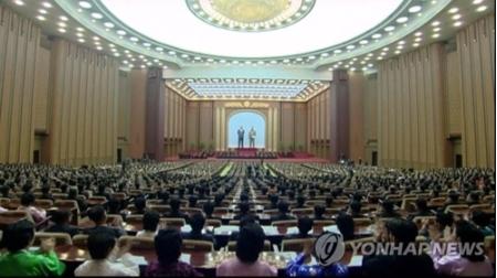 北朝鮮が最高人民会議 正恩氏出席せず=対外メッセージもなし