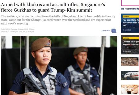 <米朝会談>シンガポールでの米朝首脳会談、ネパールのグルカ族が警護