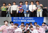 「防弾少年団」&「Wanna One」&「TWICE」&「Red Velvet」、「SORIBADA AWARDS」出演へ