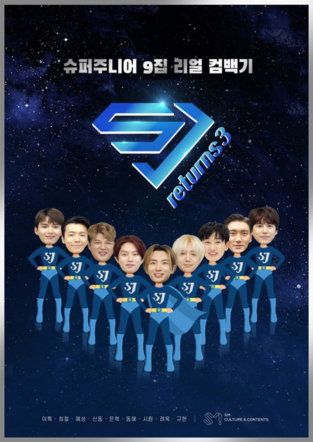 super junior one more time 日 版
