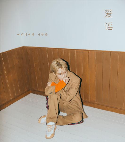 ジェジュン(JYJ)、来年1月14日ミニアルバム「愛謡」発売へ
