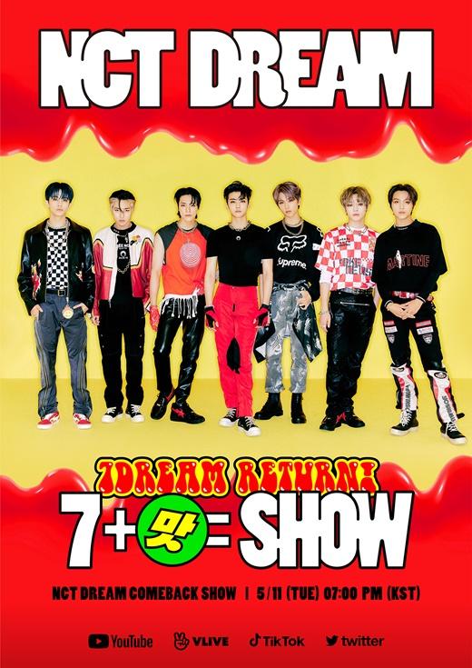 【公式】「NCT DREAM」、11日にオンラインカムバックショー開催、トークにゲームまで