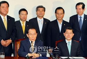 韓国新聞・政治-自由先進党と創...
