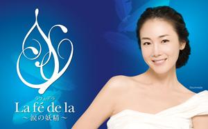http://www.wowkorea.jp/upload/news/63682/cjw-logo.jpg