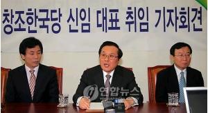 韓国新聞・政治-創造韓国党の第...