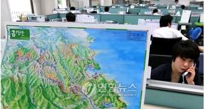 韓国新聞・経済-金剛山観光開始...