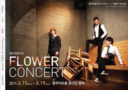Flower (グループ)の画像 p1_7