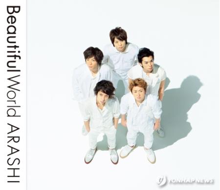 「嵐」の最新アルバム、20日から韓国発売へ