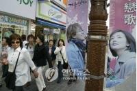 冬ソナからK-POPへ 日本の韓流ブーム10年