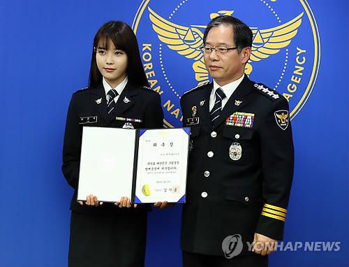 名誉警察委嘱式に出席したIU&「勇敢な奴ら」 15日午後、ソウル・西大... 名誉警察委嘱式に出