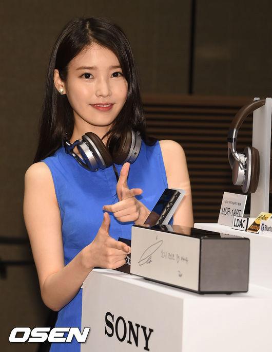 「ソニーコリア」新製品発表会に参加した歌手IU 歌手IU  「ソニーコリア」新製品発表会に参加し