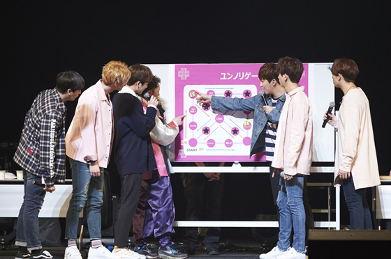 「U-KISS FANCLUB EVENT 2017」