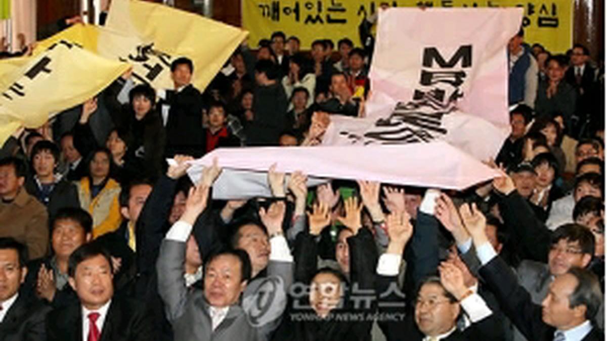盧武鉉系「国民参与党」17日旗揚げ、民主党は反発