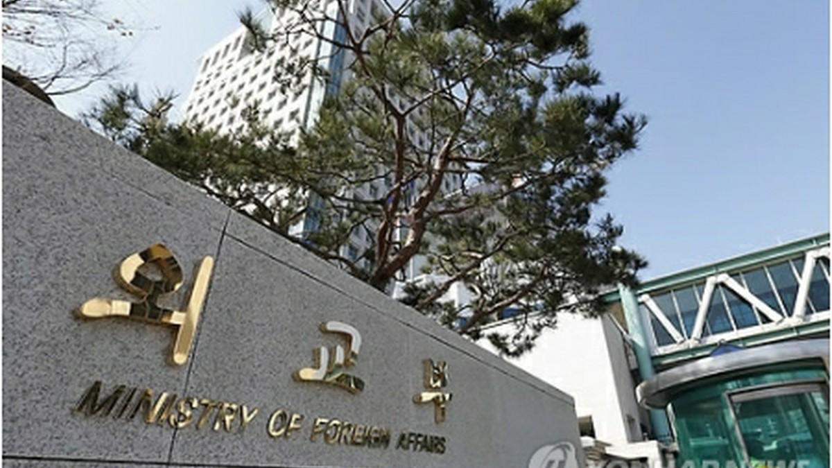韓中日の中南米局長が協議 17日に東京で