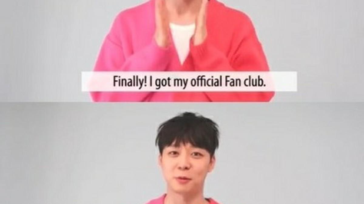 ょ ん クラブ ユチ ファン